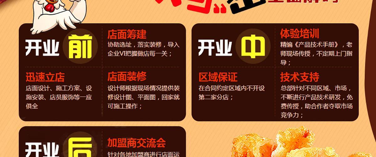 最高鸡密苹果彩票网pk10