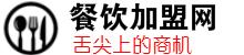 餐饮苹果彩票网pk10网