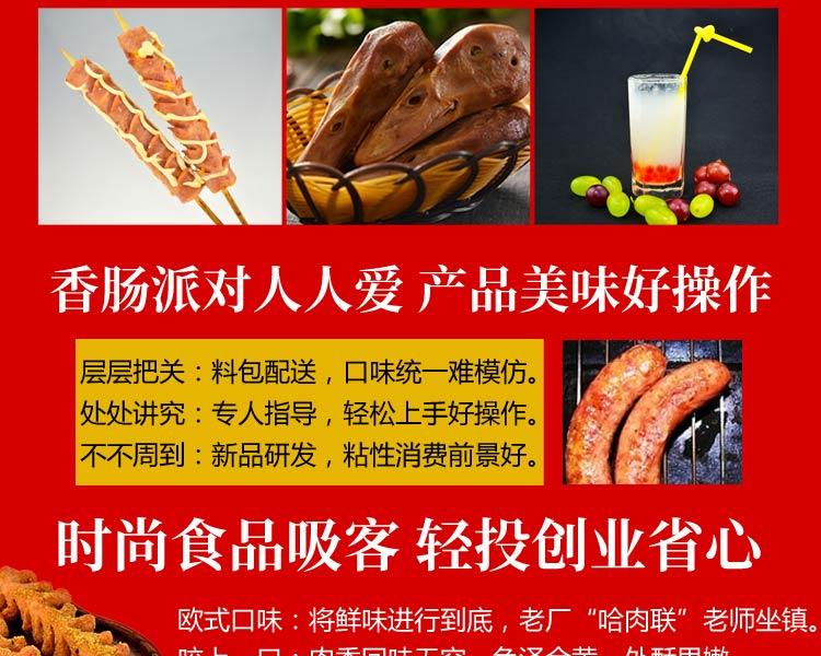 香肠派对苹果彩票网pk10