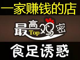 苹果彩票网pk10快餐店注意事项